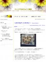 17_jap.jpg
